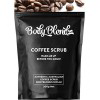 Кофейный скраб BodyBlendz