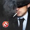 Средство от курения