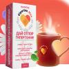Напиток от гипертонии GipertonMax