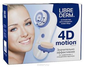 Устройство для очищения кожи лица