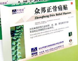 Ортопедический пластырь «ZB PAIN RELIEF»